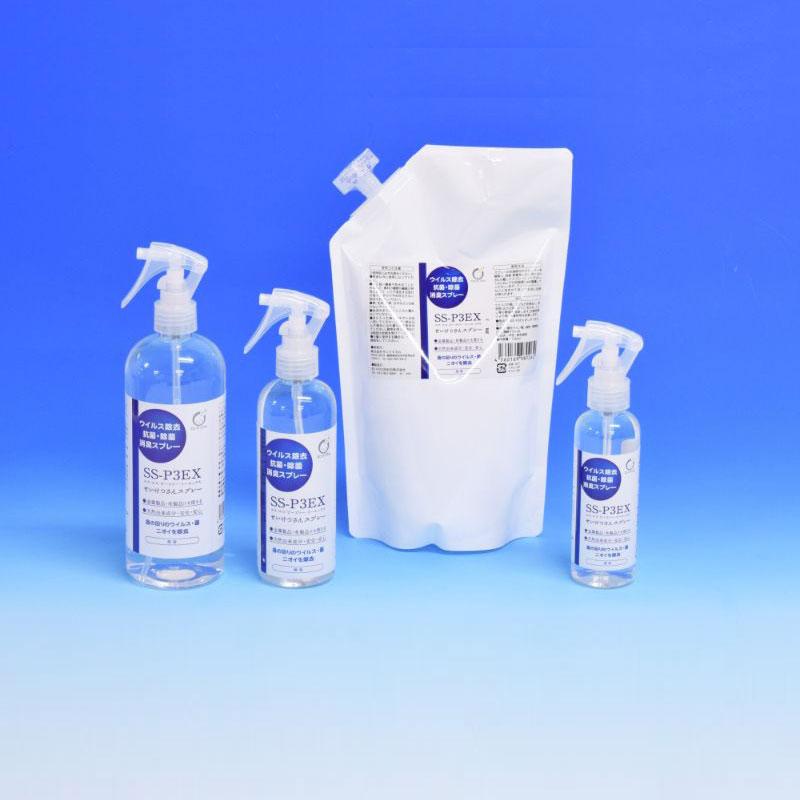 <新型コロナウイルス試験対応済み>イワツキ抗菌消臭剤 SS-P3EX【各種】