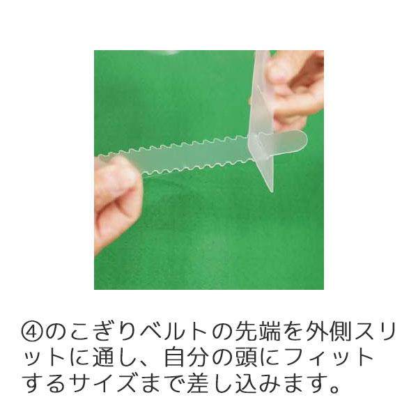 【感染・飛沫防止に~目立ちにくい】透明フェイスガード(プラスチック製軽量)