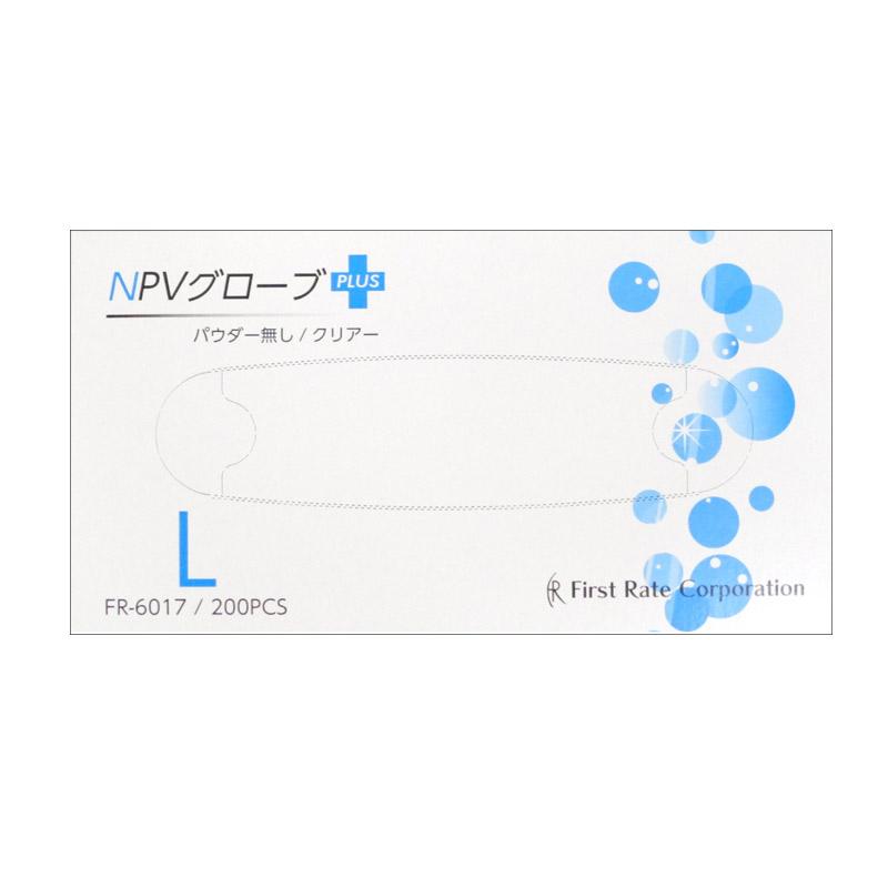 <ひとり1箱まで>ファーストレイト NPVグローブPLUS【各種】