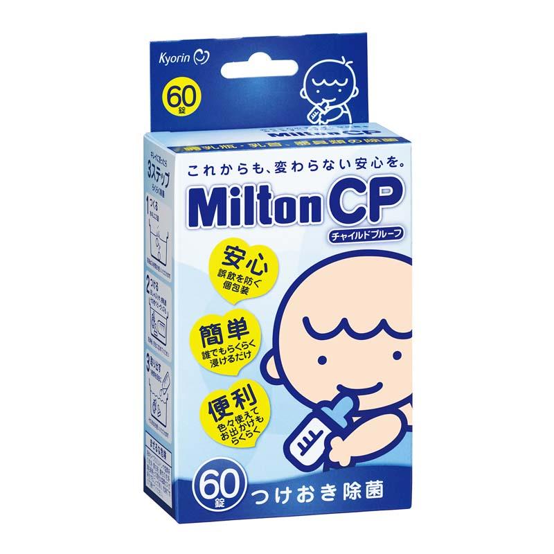 ミルトン(Milton) CP 【各種】