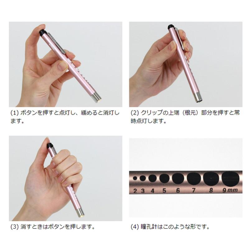 仕様変更  es ソフトLEDペンライト瞳孔計付 【各種】