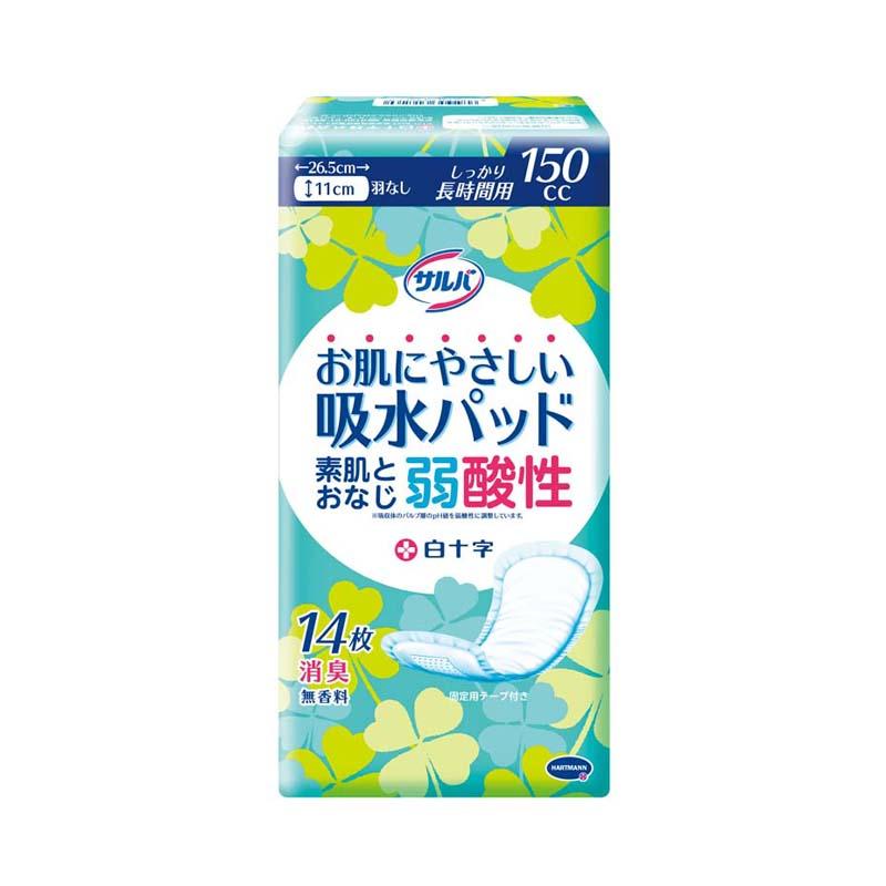 サルバお肌にやさしい吸水パッド 【各種】