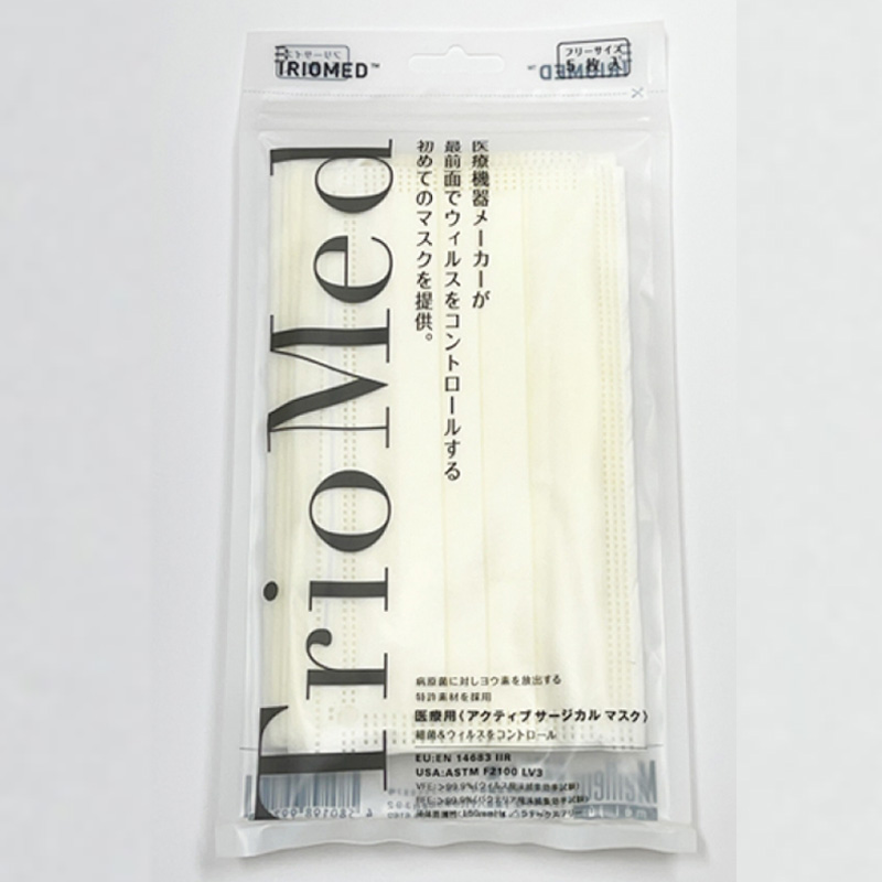 TrioMed トライオメッド アクティブサージカルマスク(カナダ製) 50枚入