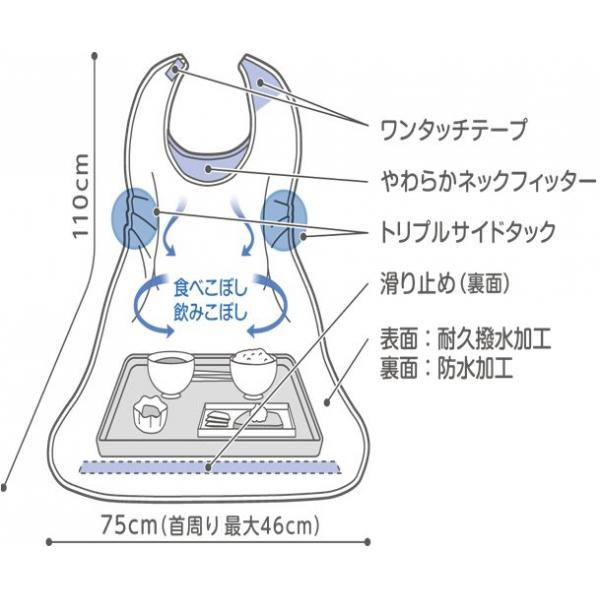 PH 食事用エプロンST 【各種】