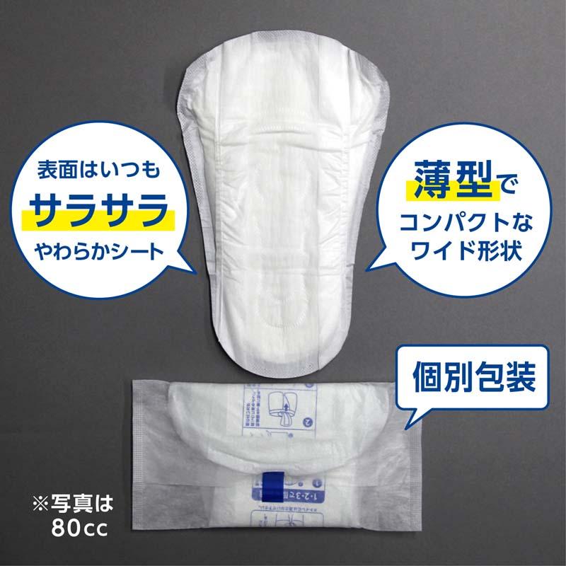 ポイズ メンズパッド 薄型ワイド 安心の多量用300cc 12枚