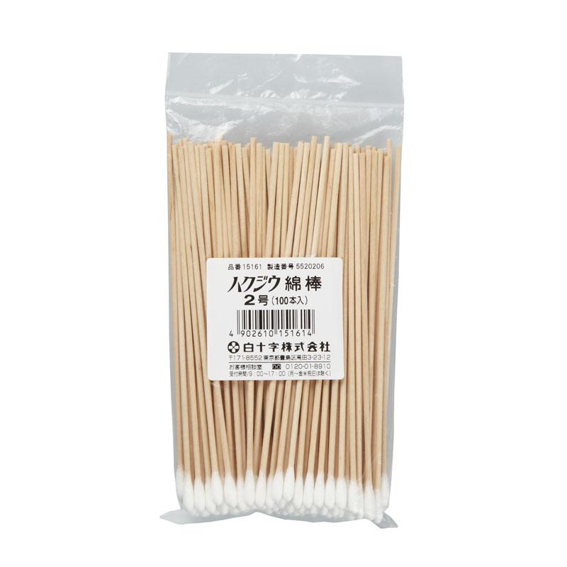 ハクジウ綿棒 100本 【各種】