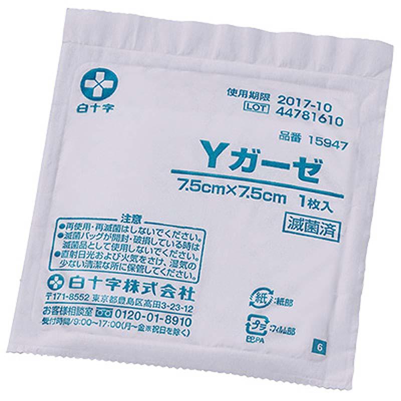 Yガーゼ 滅菌 【各種】