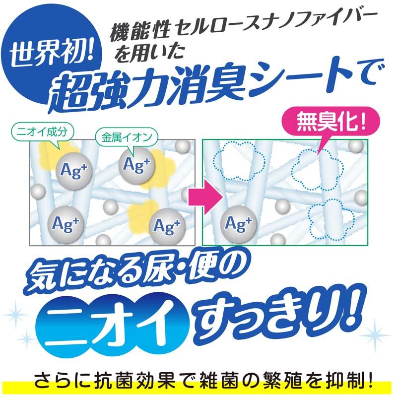 肌ケア アクティ 大人用おむつ うす型パンツ(約2回分)タイプ  【各種】