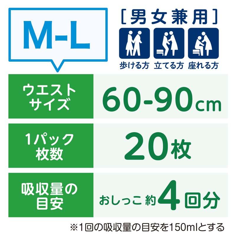 日本製紙クレシア 肌ケア アクティ 大人用おむつ 長時間パンツ(約4回分) 【各種】