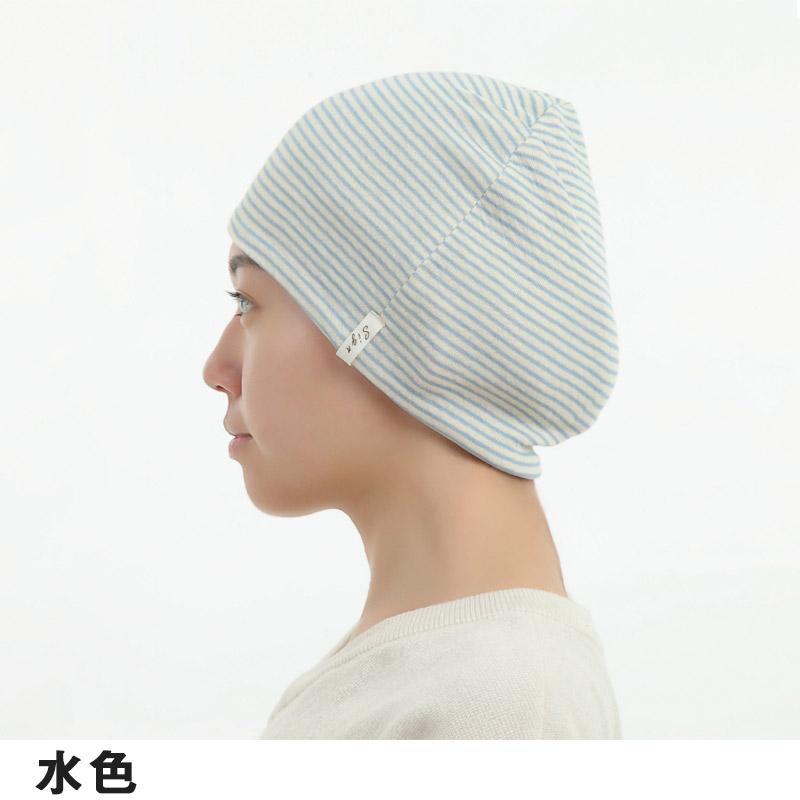 タンドレ 抗がん剤医療用帽子 オーガニックコットン ボーダー帽子【各種】