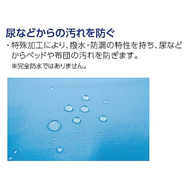 PH 超撥水シーツ