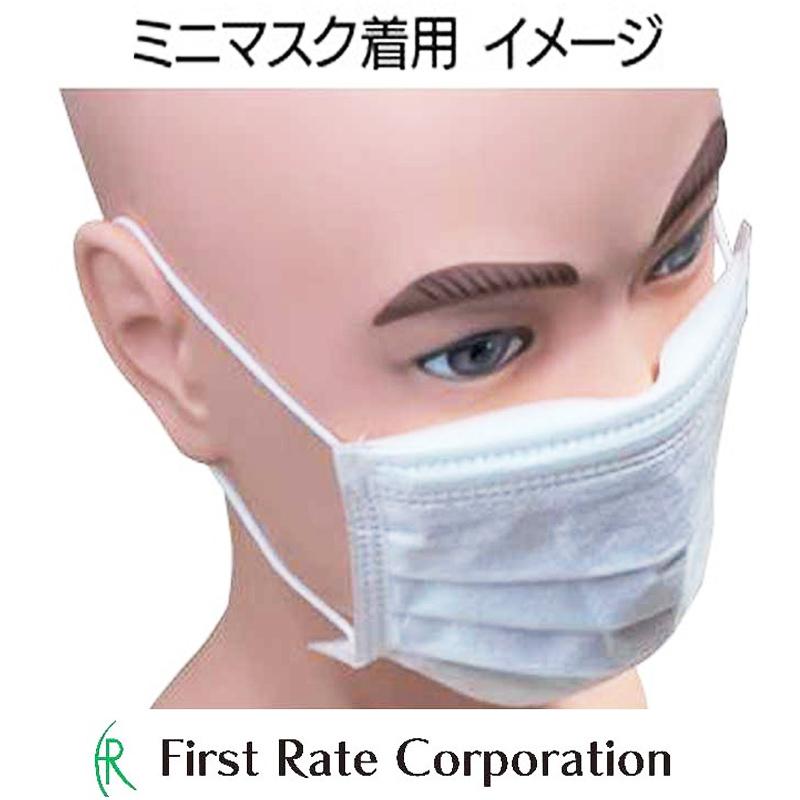 ファーストレイト マスク用ノーズパッド 50本入