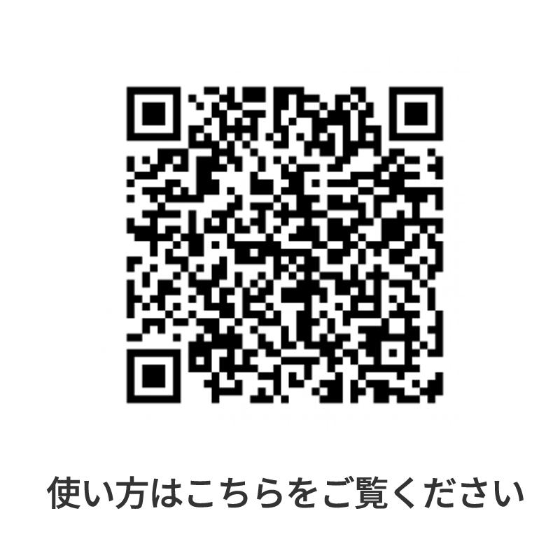 アバノスメディカルジャパン MICボーラス直角接続チューブENFit(R)コネクタ 5本【各種】