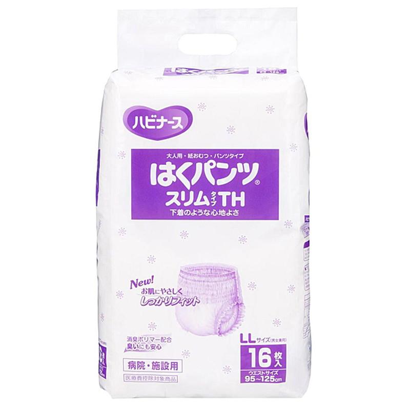 はくパンツ スリムタイプTHシリーズ 【各種】