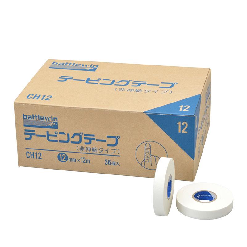 ニチバン バトルウィン テーピングテープCタイプ(非伸縮)【各種】