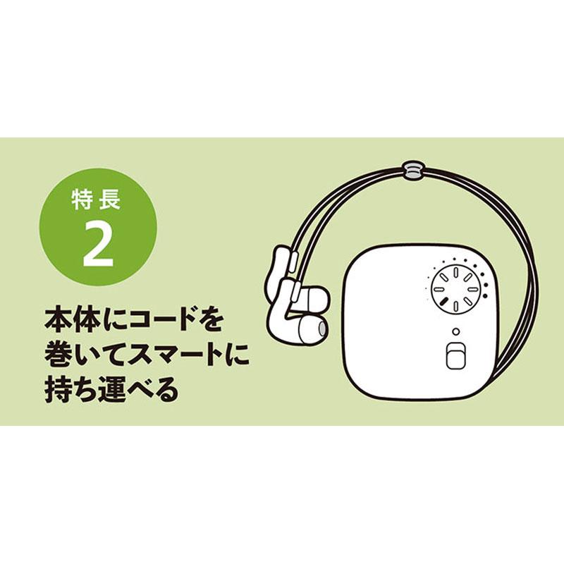 キングジム 集音器 AM10 【各種】