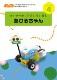 レゴ WeDo 2.0 for home by アフレル