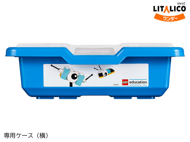 【LITALICO様専用】レゴ WeDo 2.0基本セット