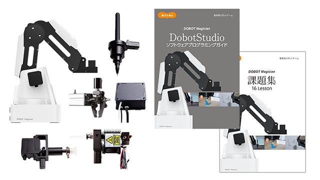 DOBOT Magician Standard DobotStudio プログラミングセット