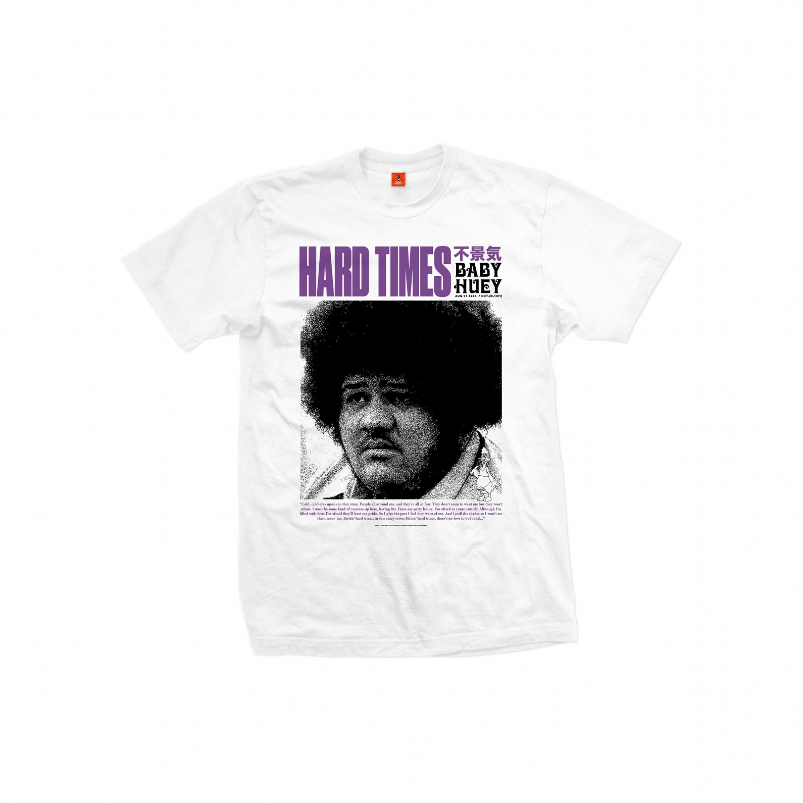 【COLD WORLD FROZEN GOODS/コールドワールドフローズングッズ】HARD TIMES T-SHIRT Tシャツ / WHITE