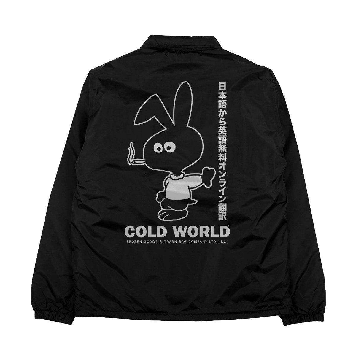 【COLD WORLD FROZEN GOODS/コールドワールドフローズングッズ】COLD BUNNY TRASH BAG COACH JACKET コーチジャケット / BLACK