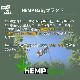 【HempBaby/ヘンプベイビー】CBDグミ CBD25mg + CBN5mg / 100粒入り