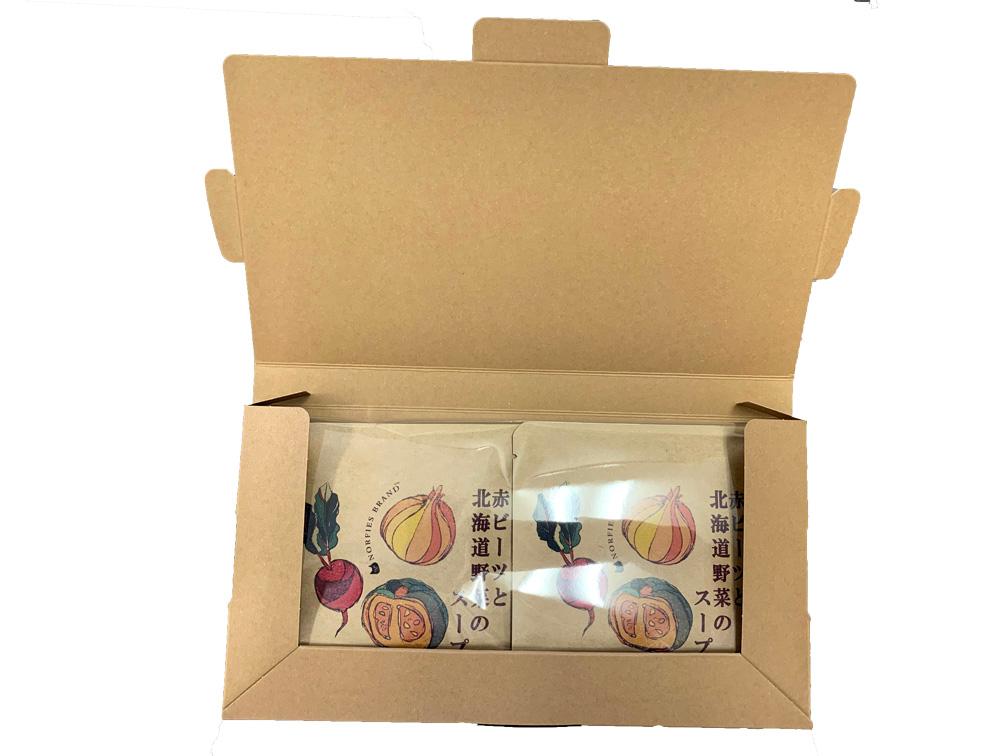 【送料無料★】ミルク仕立ての赤ビーツと北海道野菜のスープ