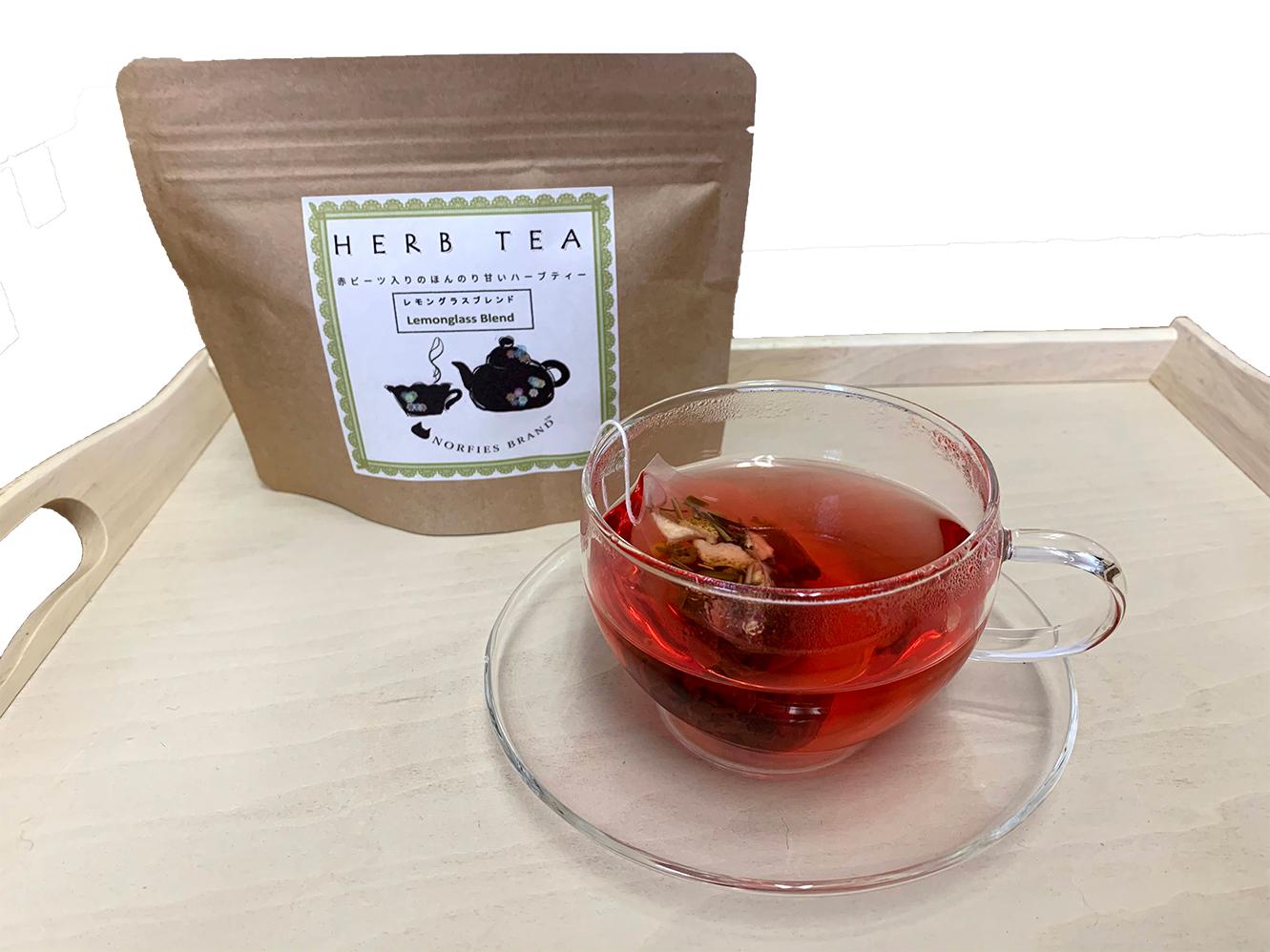 【送料無料】赤ビーツ入りHERB TEA(レモングラスブレンド)