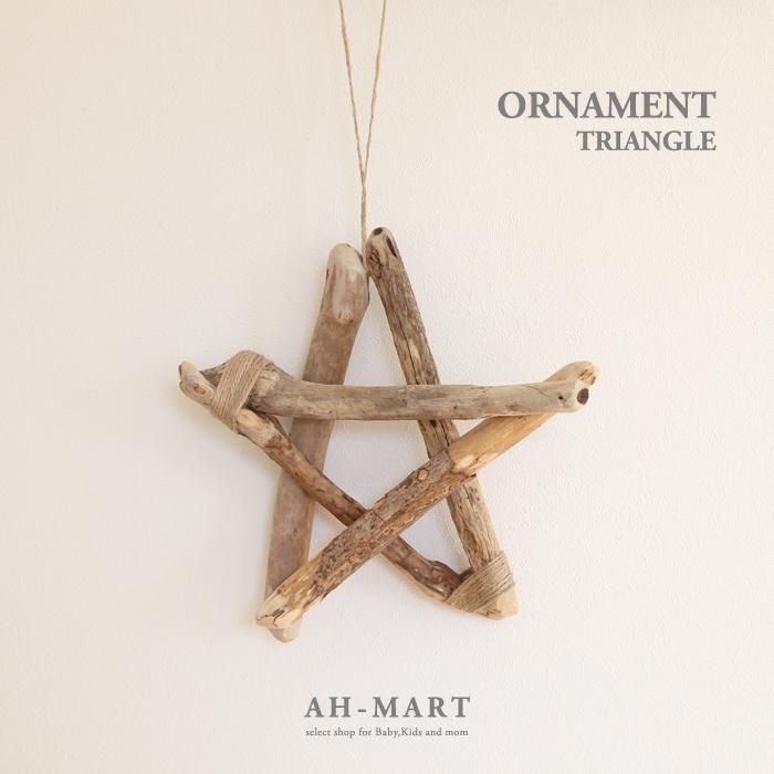 ORNAMENT / STAR