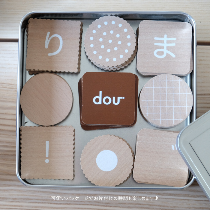 dou? #002 ひらがなBiscuit