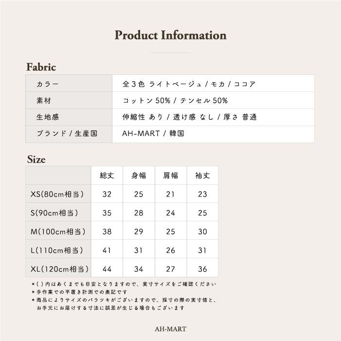 Original madeleine tops 全3色 XS(80)-XL(120)