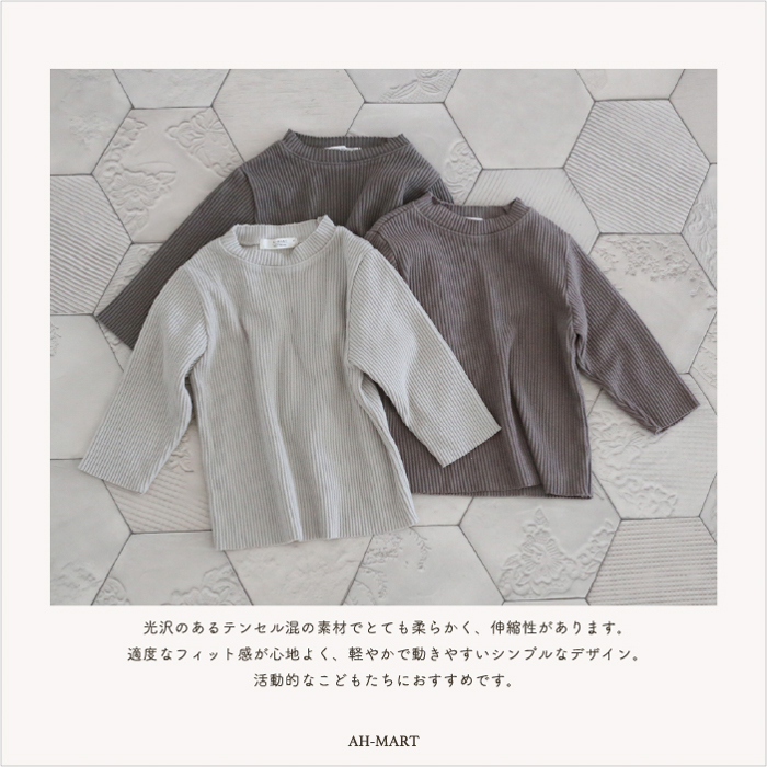 Original  3色セット madeleine tops 全3色 XS(80)-XL(120)