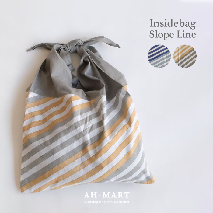 インサイドバッグ スロープ ライン 全2色 グレー ネイビー