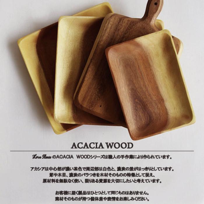 ACACIA WOOD カッティングボード S / M / L サイズ