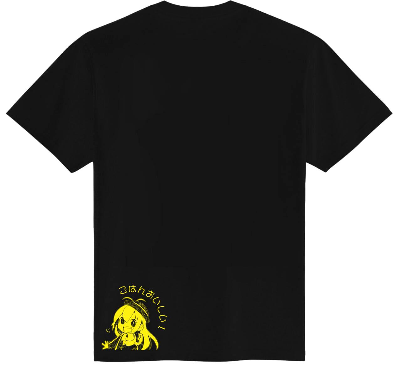弦巻マキ ごはんおいしいTシャツ