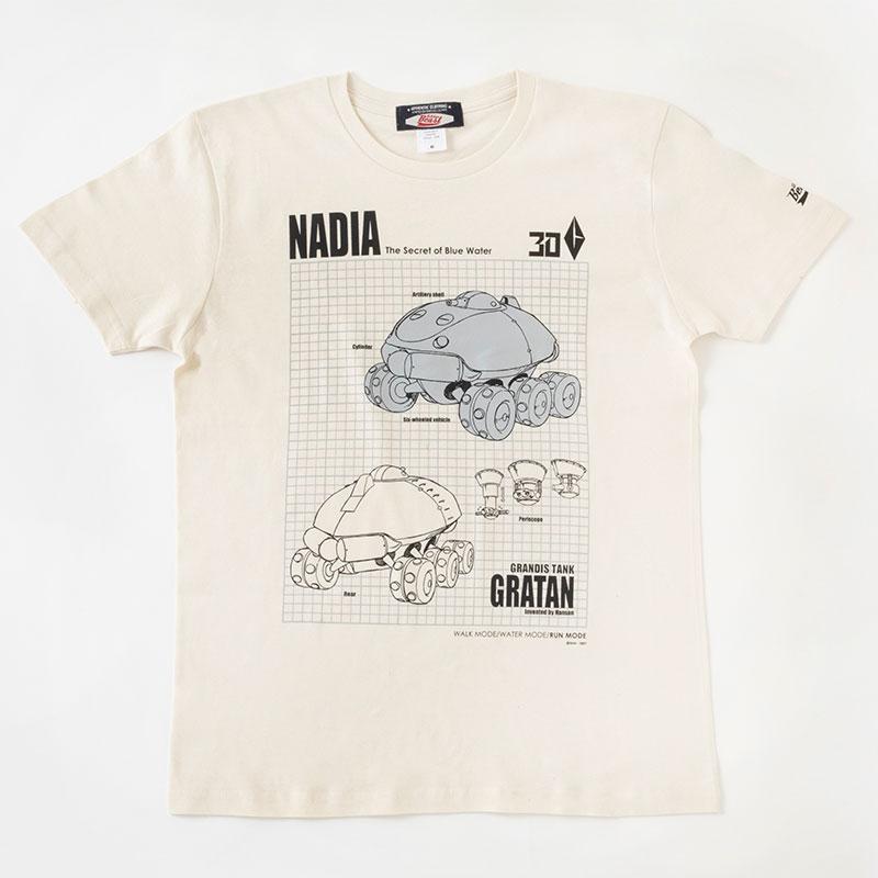「ふしぎの海のナディア」グラタンTシャツ