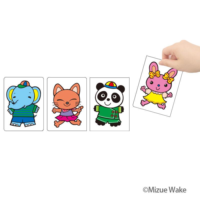 [パネルセット]ミニカラーパネルシアター パネルでマジック かくれんぼカード