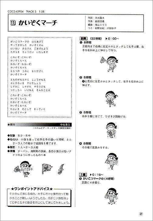 [書籍]2019 はっぴょう会 テキスト