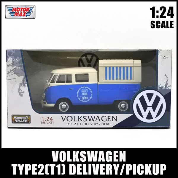 1/24 箱入り ミニカー VOLKSWAGEN TYPE2 (T1) ブルー/アイボリー VW フォルクスワーゲン タイプ2 フードトラック キッチンカー ケータリング ダイキャストミニカー モーターマックス社製