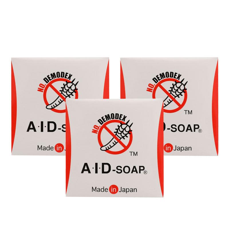 顔ダニ・ニキビダニ対策石鹸 医薬部外品 AIDソープ3個セット10%OFF