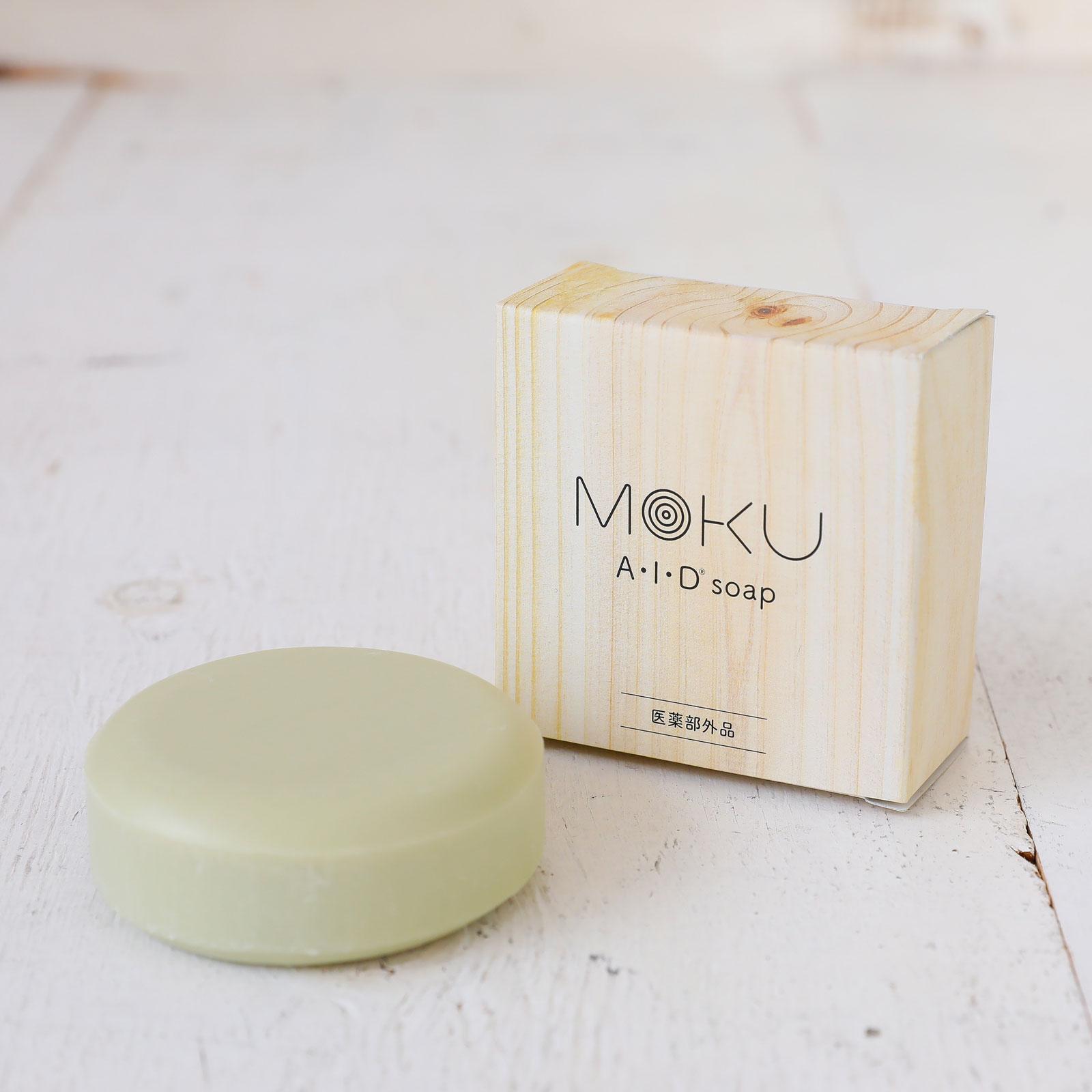 顔ダニ・ニキビダニ対策石鹸 医薬部外品 MOKU AIDソープ 3個セット10%OFF