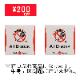 送料無料 箱つぶれ2個セット 顔ダニ・ニキビダニ対策石鹸 医薬部外品 AIDソープ