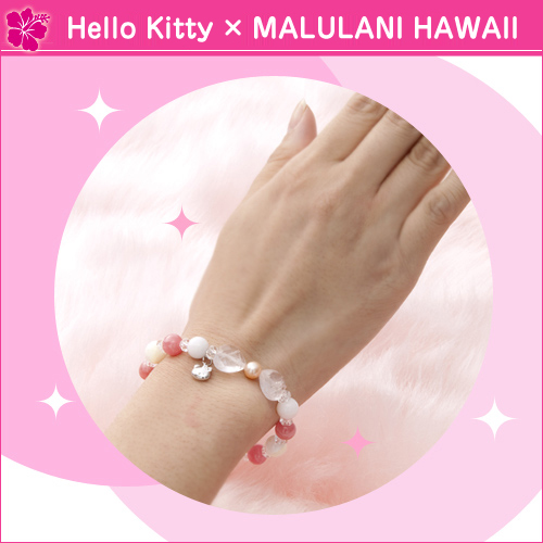 ハローキティ× Malulani Hawaii ブレスレット★天然石パワーストーン・守護石★