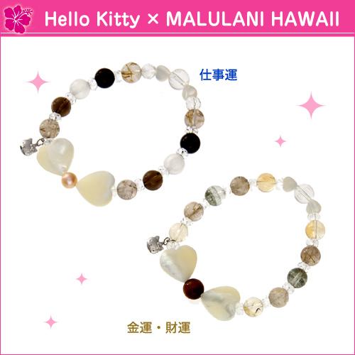 ハローキティ× Malulani Hawaii ブレスレット★恋愛運 ピンク /癒し 天然石パワーストーン・守護石★