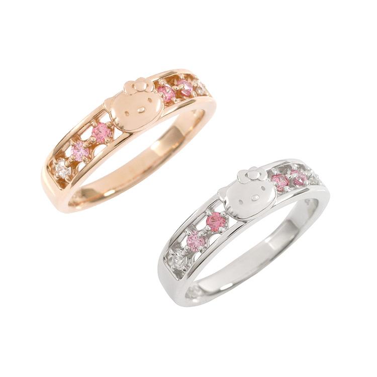 ハローキティ ピンクレインボー リング 指輪 レディース ジュエリー プレゼント 女性