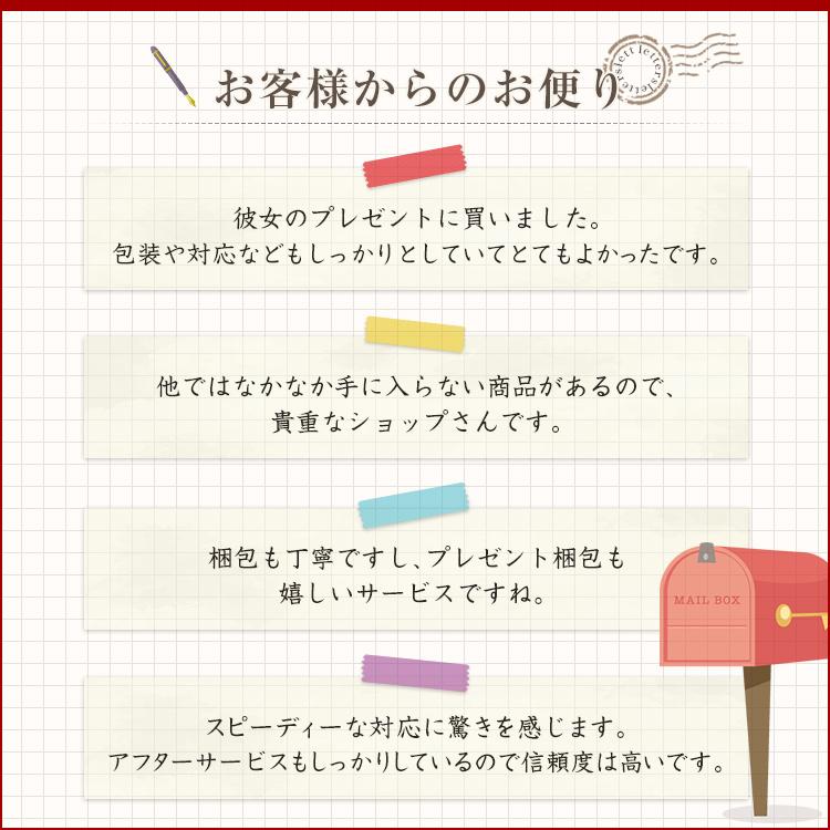キティちゃん ハート マザーオブパール リング