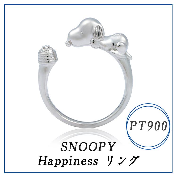 プラチナ スヌーピー リング Happiness Ring