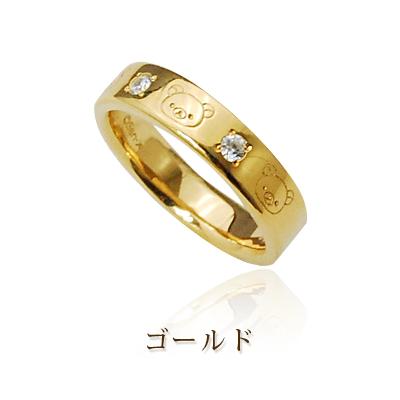 リラックマ リング フェイスマーク 指輪