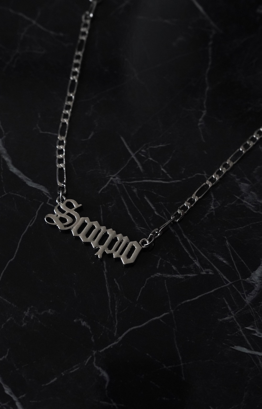 OE Logo Plate Twin Chain Necklace (silver)