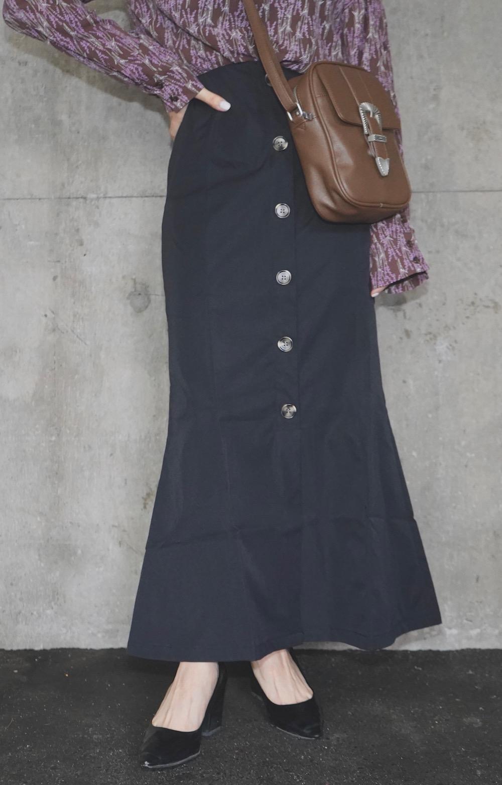 Button Design Mermaid Long Skirt (black)